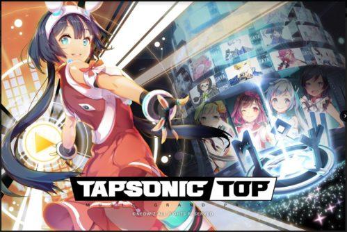 TAPSONIC TOP