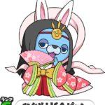 イベント「月の姫!?かぐやUSAピョンがおでまし!?」開催!