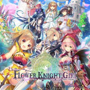 DMM GAMESから『FLOWER KNIGHT GIRL』がついにスマートフォン版の配信を開始!