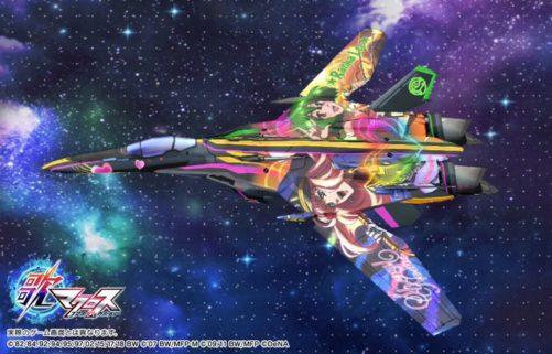 「VF-25F 歌姫ペイントver(早⼄⼥アルト機)」