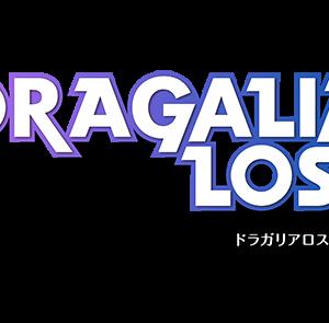 任天堂 × CygamesのアクションRPG「ドラガリアロスト」の全貌が明らかに!