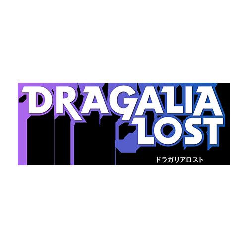 20180830_ドラガリアロスト_