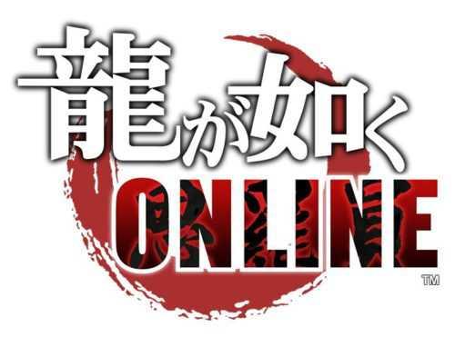 龍が如く ONLINE、事前登録開始を記念し「キャラクター総選挙」を実施!