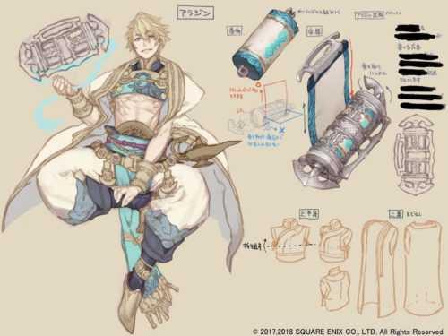 ジノ氏制作「アラジン」のデザイン画を公開