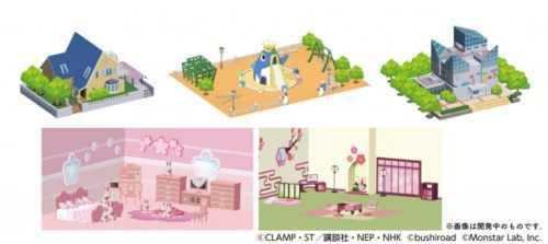 箱庭は「友枝町」を再現、自由にデコレーションできる独自スペースも