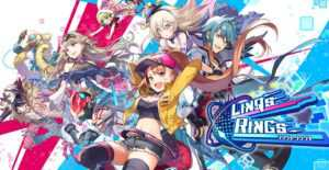サムザップ、『リンクスリングス』の最新情報を「東京ゲームショウ2018」で発表!
