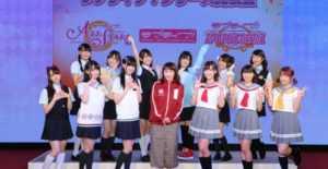 東京ゲームショウ2018 「ラブライブ!シリーズ発表会」にて、スクスタ OPムービーや「TOKIMEKI Runners」のリリース決定!