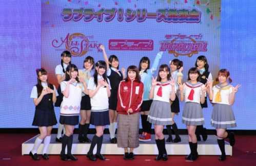 東京ゲームショウ2018 「ラブライブ!シリーズ発表会」にて、スクスタ OPムービーや、「TOKIMEKI Runners」のリリース決定!