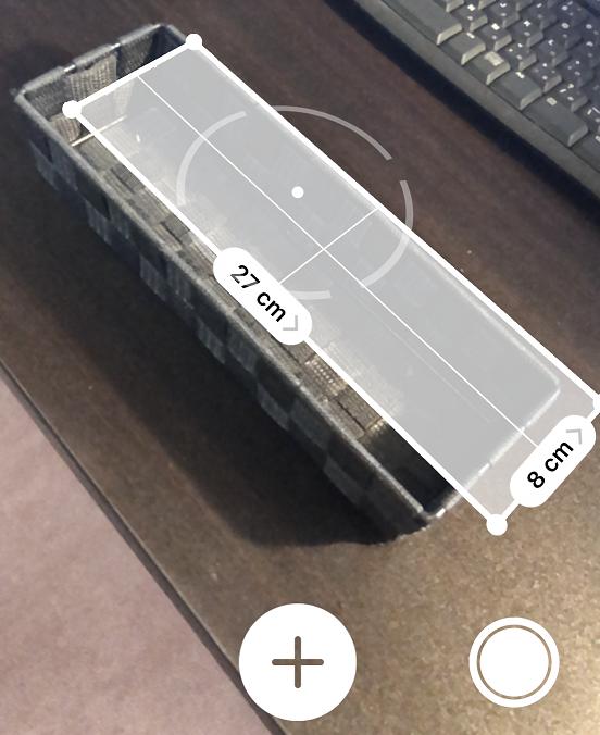 標準アプリ「計測」の追加