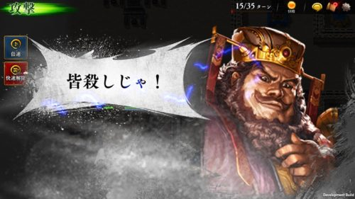 三國志曹操伝 ONLINE、新演義シナリオ「董卓伝」実装に併せ「乱世女傑の牌」新規武将を5名追加