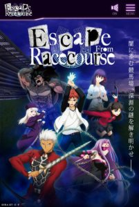 Escape From Racecourse①