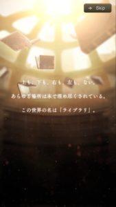 20181215_sinoalice④