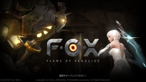 【アプリレビュー】ハイスピードバトルアクションRPG「F.O.X」