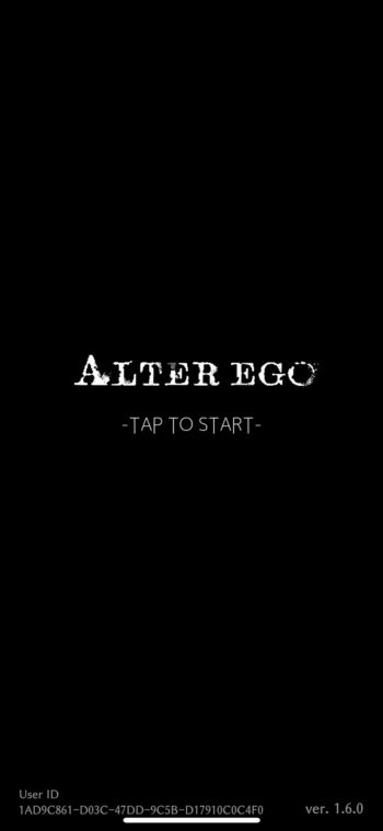 「ALTER EGO」