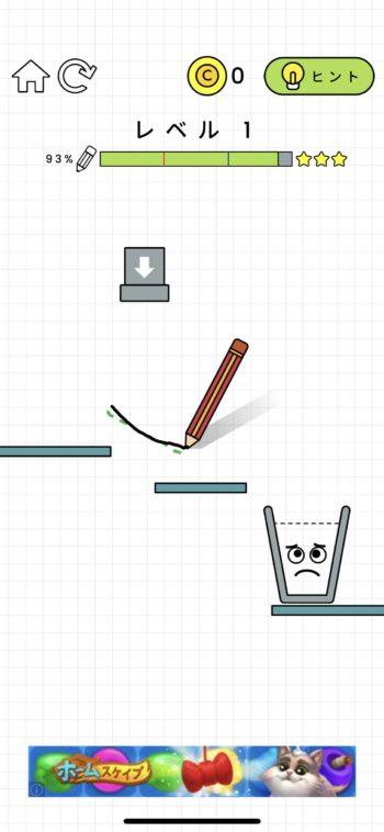 ↑鉛筆で黒い線が引けました〜!