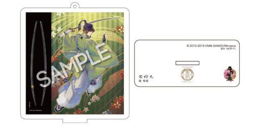 ②3,500円【刀剣奉納プロジェクト&「刀剣乱舞-ONLINE-」ポストカード・クリアファイルセットコース】