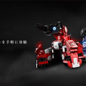 スマホやタブレットで!?カメラ付きFPSバトルロボット『GEIO』が販売開始!