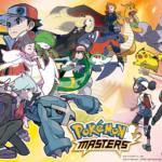 スマートフォン新作ゲーム『ポケモンマスターズ』が2019年に配信予定!