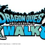 コロプラ、「ドラゴンクエスト」シリーズ初の位置情報RPG『ドラゴンクエストウォーク』発表!