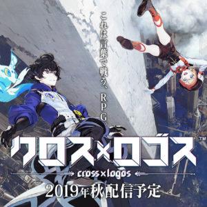 アニプレックスとカヤックが、完全オリジナル新作ゲームアプリ『クロス × ロゴス』の製作を発表!