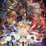 enishから新作ドラマチック共闘オンラインRPG『 De:Lithe (ディライズ 』 、ゲーム情報およびプロモーション ムービーを公開!