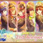 「うたの☆プリンスさまっ♪ Shining Live」2周年記念キャンペーン開始!