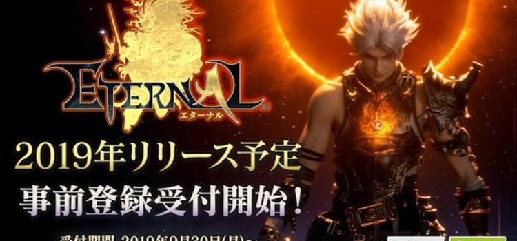 アソビモ、新作MMORPG『プロジェクト エターナル』正式タイトルを『ETERNAL』に決定!事前登録をスタートし、フォロー&RTキャンペーンも開催