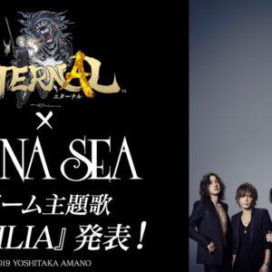 アソビモ、超期待の新作アプリ『ETERNAL(エターナル)』に LUNA SEA最新曲「PHILIA」を主題歌に起用し、PVを世界初公開!