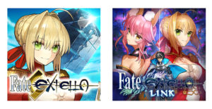 『Fate/EXTELLA』、『Fate/EXTELLA LINK』 Android/iOS での配信開始と記念商品『Fate/EXTELLA Celebration BOX』発売決定