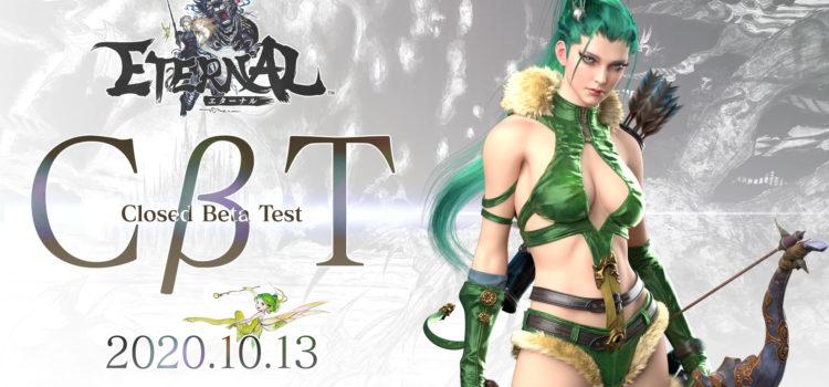 アソビモ、東京ゲームショウ2020 オンラインにて新作MMORPG「ETERNAL」のクローズドβテストを発表!10月13日より開催