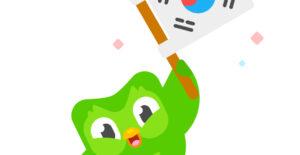 語学アプリ「Duolingo」が本日2月16日より日本語話者向け韓国語コースをローンチ