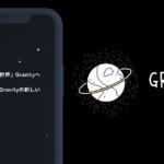 """""""癒されるやさしいSNS""""で話題の「Gravity」がコロナ禍でのコミュニケーションの悩み、SNS疲れについて徹底調査"""