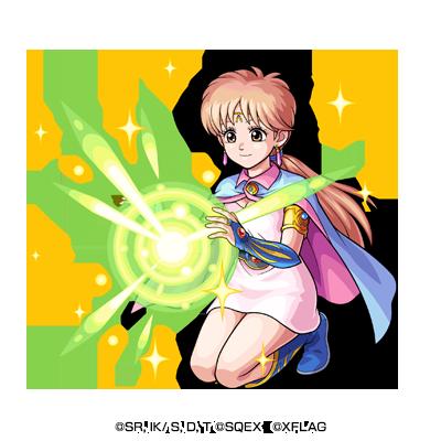 光属性 ★5 パプニカ王国の姫君 レオナ (進化合成後)