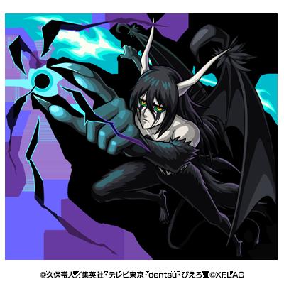 闇属性 ★6 第4十刃 ウルキオラ・シファー (進化合成後)