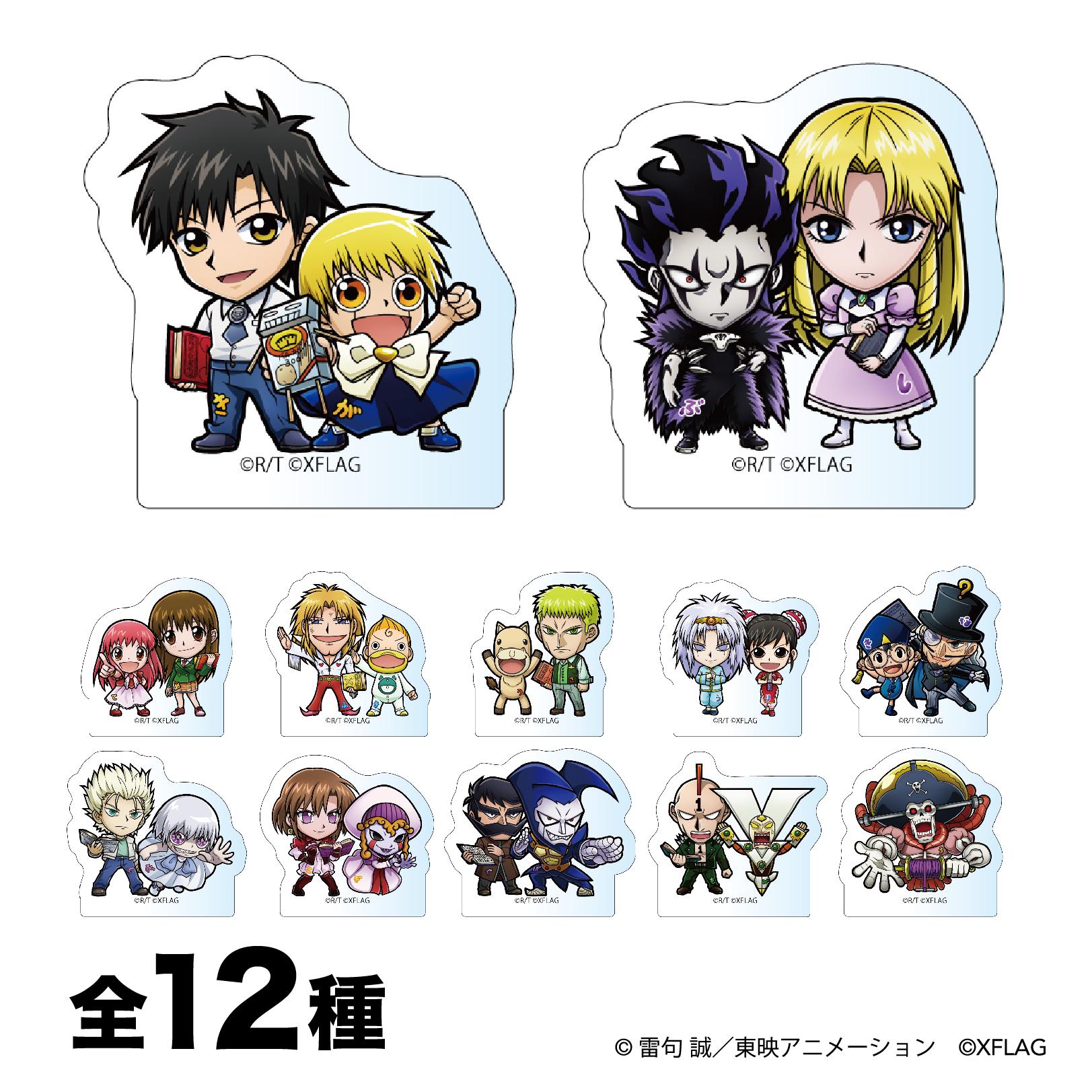 アクリルマスコット(全12種) 価格:各660円(税込)