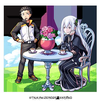 火属性 ★6 魔女の茶会 エキドナ&スバル