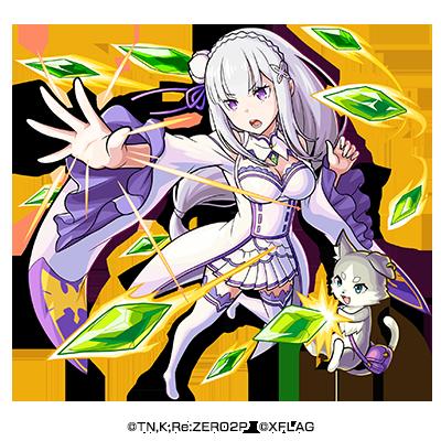 光属性 ★6 精霊術師 エミリア (獣神化後)